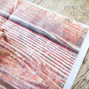 אביזרי ניובורן למכירה - רקע עץ מודפס