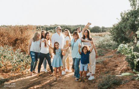 צילומי דורות בבית ובטבע  – משפחת פיליפס