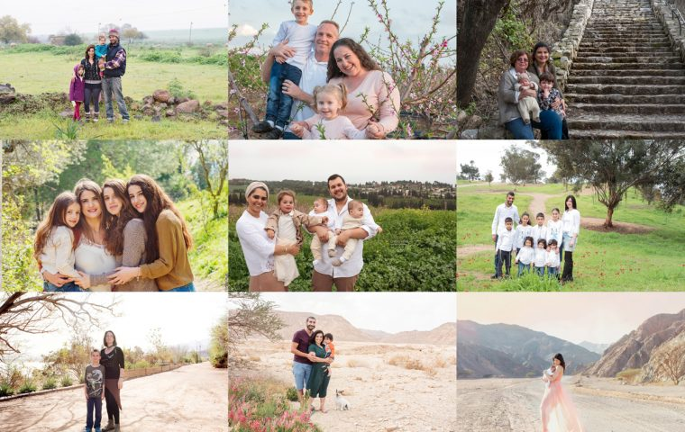 מסע צילומי משפחה מדן ועד אילת
